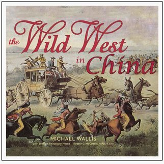 wild-west-china-manufacturing